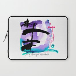 Tao Of Healing No. 29D by Kathy Morton Stanion Laptop Sleeve