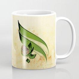 Arabic Calligraphy - Rumi - Light Coffee Mug