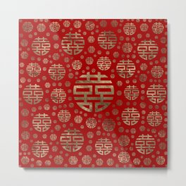 Double Happiness Symbol pattern - Gold on red Metal Print