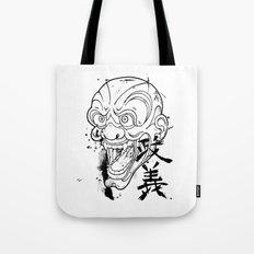 MASAYOSHI Tote Bag