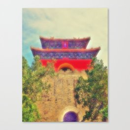 Ming Tombs, Beijing Canvas Print