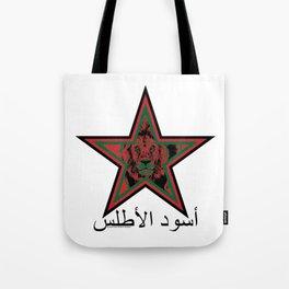 Morocco أُسُود الأطلس (Igrzamn n Atlasi, Atlas Lions) ~Group B~ Tote Bag