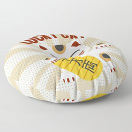MANEKI NEKO - LUCKY CAT Floor Pillow
