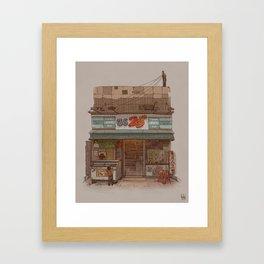 A Snack Framed Art Print