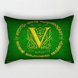 Joshua 24:15 - (Gold on Green) Monogram V Rectangular Pillow