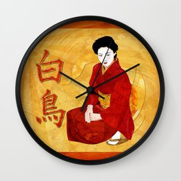 Swan Japanese Geisha Folk Art Wall Clock