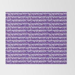 Hebrew Script on Royal Purple Throw Blanket