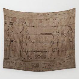 Egypt hiroglyphic pharaoh Graphic Wall Tapestry