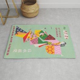 Japan Vintage Travel Poster, Colorful Kimonos Rug