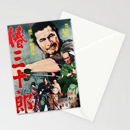 Sanjuro - Vintage 1962 Japanese Film Poster Stationery Cards
