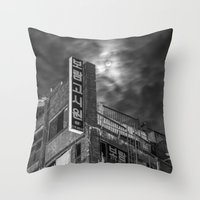 korea Throw Pillows featuring Moonlight in Jeonju, Korea by Clayton Jones