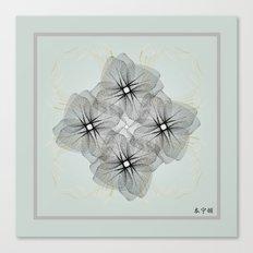 Fleuron Composition No. 127 Canvas Print