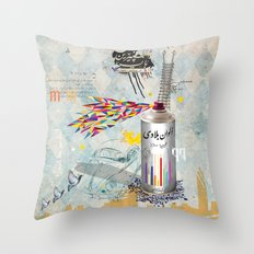Sprayed Throw Pillow