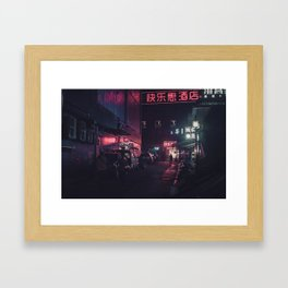 Changsha - China Framed Art Print