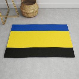 Flag of Gelderland Rug