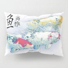 Calligraphy Koi Fish Pillow Sham