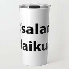 As'salamu Alaikum Travel Mug