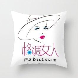 Fabulous women style Throw Pillow
