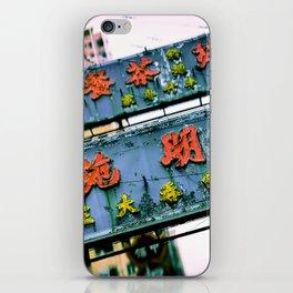 NEON Hong Kong S03 iPhone Skin