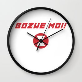 O my God ! - Black Widow Wall Clock