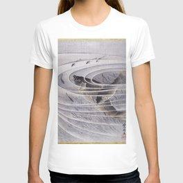 12,000pixel-500dpi - Kawanabe Kyosai - Carps - Digital Remastered Edition T-shirt