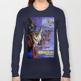 creepshow 2  Long Sleeve T-shirt