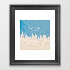 San Francisco TA Framed Art Print