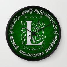 Joshua 24:15 - (Silver on Green) Monogram L Wall Clock