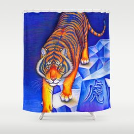 Chinese Zodiac Year of the Tiger Shower Curtain
