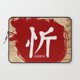 Japanese kanji - Cheerful Laptop Sleeve