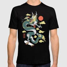 Hip Hop Dragon T-shirt