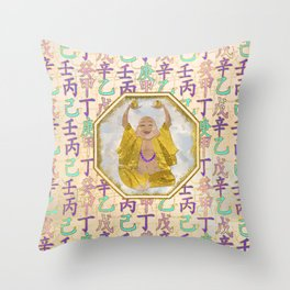 Lucky Happy Buddha  and feng shui hieroglyphs Throw Pillow