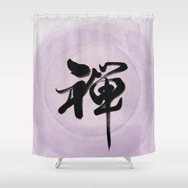 Japanese calligraphy & painting - Zen & Kanji Shower Curtain