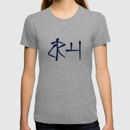 Postdiluvian Symbol - Blue T-shirt