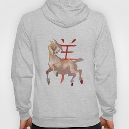 Year of the Goat Hoody