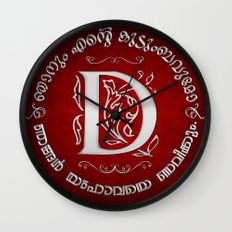 Joshua 24:15 - (Silver on Red) Monogram D Wall Clock