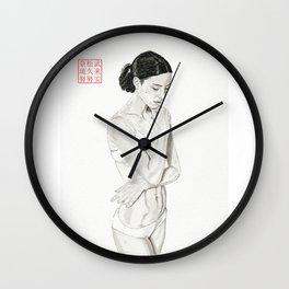 Poise Wall Clock