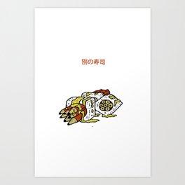 Alternative Sushi #1 Art Print