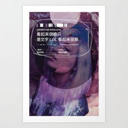 SRZ Art Print