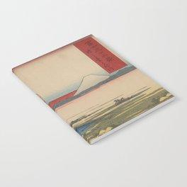 Kōnodai tonegawa Appa Notebook