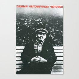 Russia, URSS Vintage (11) Canvas Print