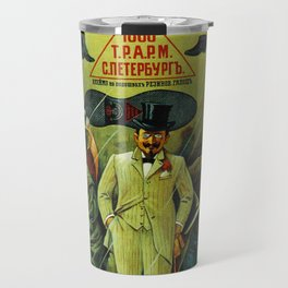 Vintage Russian Galoshes Advertisement Travel Mug
