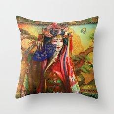 Suteki Throw Pillow
