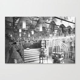 Temple #1 Canvas Print