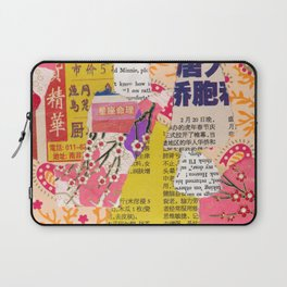 Colorful Collage Laptop Sleeve