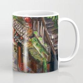 Jiufen Coffee Mug