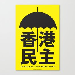 Umbrella Revolution: Democracy for Hong Kong Canvas Print