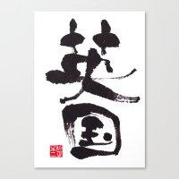 uk Canvas Prints featuring UK by shunsuke art