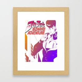 Jojos Bizarre Adventure Framed Art Print