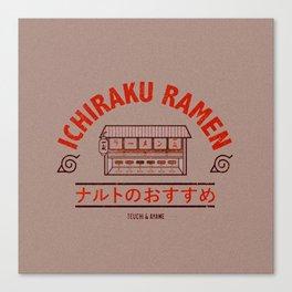 Ichiraku Ramen Canvas Print